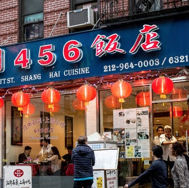 A Jew's Guide To Eating In Chinatown On Christmas feature image