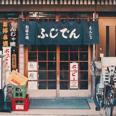 Where To Eat & Drink In Tokyo feature image
