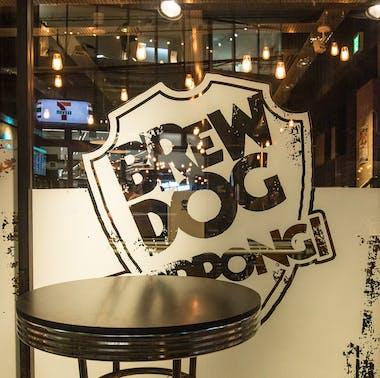 BrewDog feature image