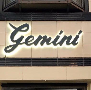 Gemini feature image