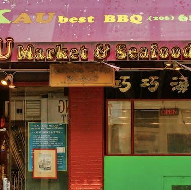 Kau Kau Barbeque Market feature image