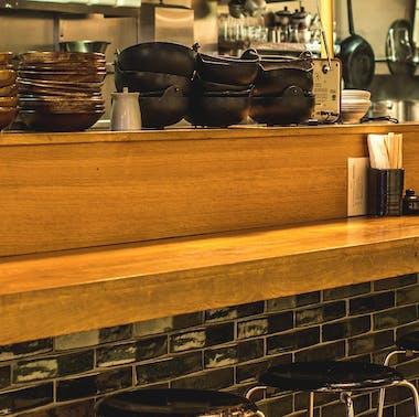 Koya Bar feature image
