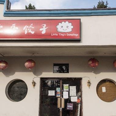 Little Ting's Dumplings feature image