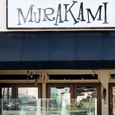 Murakami feature image