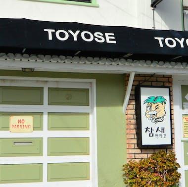 Toyose feature image