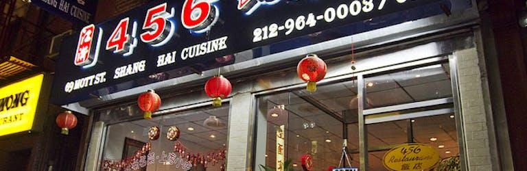 456 shanghai cuisine chinatown new york the infatuation for 456 shanghai cuisine