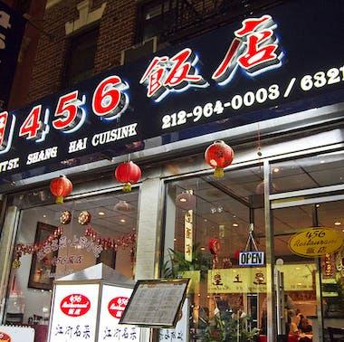 456 Shanghai Cuisine feature image