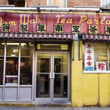 Nom Wah Tea Parlor feature image
