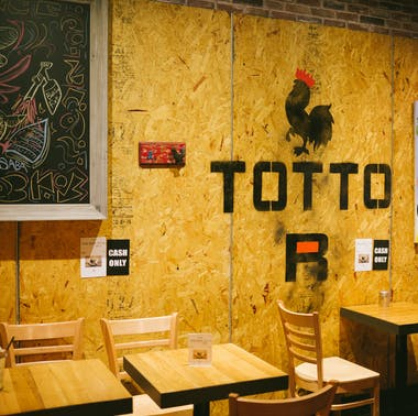 Totto Ramen East feature image